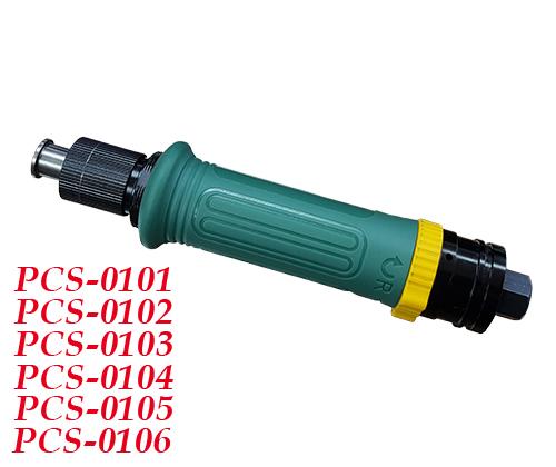 Torque Control Screwdriver - M3.3 ~ M5.7